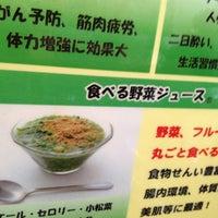Photo taken at 食べる野菜ジュースの店 by Ellie T. on 3/14/2013