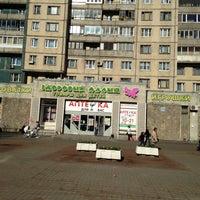 Photo taken at Здоровый малыш by Танюся👑 И. on 5/8/2013