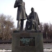 Photo taken at Памятник «Пушкин и крестьянка» by Sergey F. on 3/21/2014