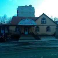 Photo taken at На Околиці by Aleksandr S. on 2/21/2014