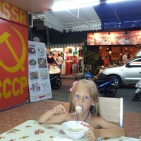 Photo taken at USSR-СССР by Наталья А. on 4/27/2013