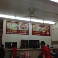Photo taken at Restoran DST 大樹頭砂煲活田雞 by KA T. on 8/4/2013
