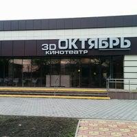 Photo taken at Кинотеатр Октябрь by Alexey V. on 12/14/2015