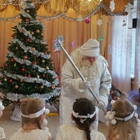 Photo taken at Детский сад № 97 by Оленька А. on 12/28/2016