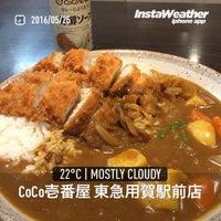 Photo taken at CoCo壱番屋 東急用賀駅前店 by Toshinori on 5/25/2016