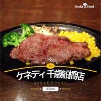 Photo taken at ケネディ 千歳船橋店 by Toshinori on 11/8/2014