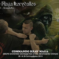 Photo taken at Krav Maga Korydallos by Christos P. on 8/23/2013