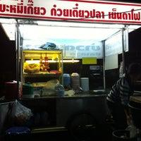 Photo taken at 7-Eleven by Somkid K. on 2/11/2012