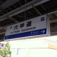 Photo taken at Rokkōmichi Station by ケネス プ. on 11/1/2011