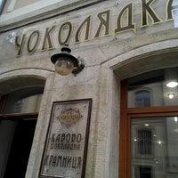 Photo taken at Чоколядка by Mariya M. on 5/5/2013