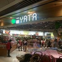 Photo taken at YATA Supermarket by Gary M. on 7/19/2013