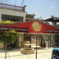 Photo taken at Egyptian Papyrus Factory by Rheinhold🇯🇵 J. on 6/8/2014