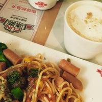 Photo taken at Fun樂砌 by Chris W. on 12/25/2015