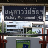 Photo taken at BTS Victory Monument (N3) by Tippawan I. on 4/14/2013