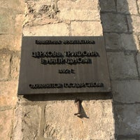Photo taken at Храм св. мч. Трифона в Напрудном by Slava Y. on 10/11/2014