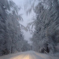 Photo taken at ДС Чолово by Irina N. on 12/12/2013