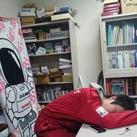 Photo taken at 北九州工業高等専門学校 文化系課外活動施設 by 安藤 洸. on 3/14/2014