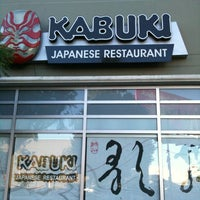 Photo taken at Kabuki Japanese Restaurant by Duane S. on 12/27/2012