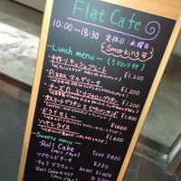 Photo taken at Flat cafe by naitoo on 1/24/2013