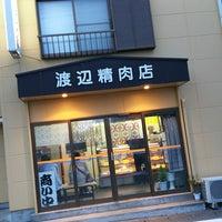 Photo taken at 渡辺精肉店 by ミジュ(◍•ᴗ•◍)✿ on 9/5/2017