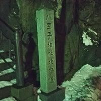 Photo taken at 八王子神社 by ミジュ(◍•ᴗ•◍)✿ on 1/20/2017