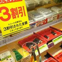 Photo taken at ザ・ビッグ 富士吉田店 by ミジュ(◍•ᴗ•◍)✿ on 7/23/2018