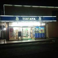 Photo taken at ツタヤ 富士吉田店 by ミジュ(◍•ᴗ•◍)✿ on 2/23/2016