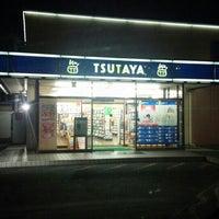 Photo taken at ツタヤ 富士吉田店 by ミジュ(◍•ᴗ•◍)✿ on 5/15/2015