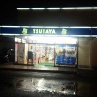 Photo taken at ツタヤ 富士吉田店 by ミジュ(◍•ᴗ•◍)✿ on 11/9/2014