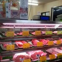 Photo taken at 渡辺精肉店 by ミジュ(◍•ᴗ•◍)✿ on 12/9/2014