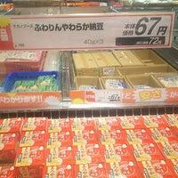 Photo taken at ザ・ビッグ 富士吉田店 by ミジュ(◍•ᴗ•◍)✿ on 7/11/2018