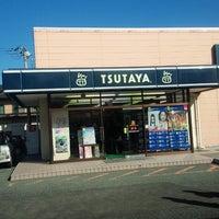 Photo taken at ツタヤ 富士吉田店 by ミジュ(◍•ᴗ•◍)✿ on 11/23/2014