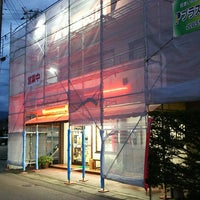 Photo taken at 大洋精肉店 by ミジュ(◍•ᴗ•◍)✿ on 10/2/2017