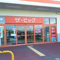 Photo taken at ザ・ビッグ 富士吉田店 by ミジュ(◍•ᴗ•◍)✿ on 7/2/2018