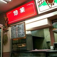 Photo taken at 大洋精肉店 by ミジュ(◍•ᴗ•◍)✿ on 4/7/2017
