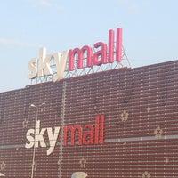 Снимок сделан в Skymall пользователем Н Б. 7/10/2013