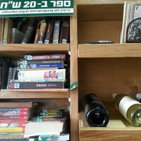 Photo taken at חצרה by Rachel S. on 3/4/2014