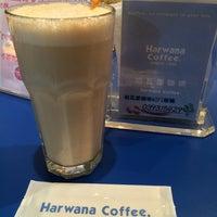 Photo taken at 哈瓦那咖啡 Harwana Coffee by 潘科廷 on 11/23/2013