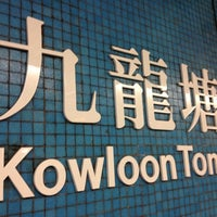 Photo taken at MTR Kowloon Tong Station by 潘科廷 on 10/11/2012