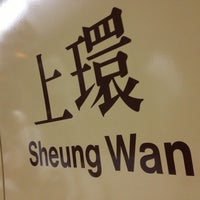 Photo taken at MTR Sheung Wan Station by 潘科廷 on 10/11/2012