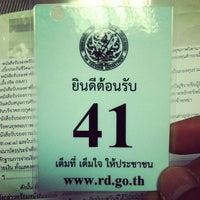 รูปภาพถ่ายที่ สำนักงานสรรพากรนนทบุรี โดย Ope P. เมื่อ 6/6/2013