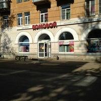 Photo taken at Домовой by Dmitry D. on 9/17/2013