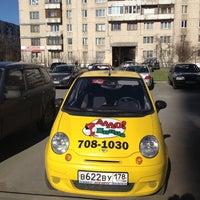 Photo taken at Алло! Пицца by Сергей М. on 5/3/2013