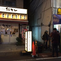 Photo taken at 紅とん 大井町店 by Dohyohyo on 12/26/2015