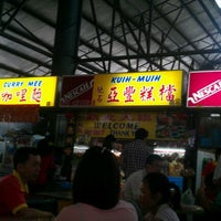 Photo taken at Sunshine Market Food Court by Lucia L. on 12/21/2012
