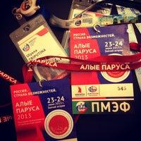 Photo taken at Мини отель «Остров» by Ulyana 3. on 6/23/2013
