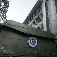 Photo taken at İstanbul Aydın Üniversitesi Hazırlık Okulu by Lütfüince on 6/12/2013