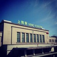 Photo taken at JR Ueno Station by SuperKAMe on 7/18/2013