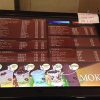 Photo taken at Mok Cafe by Dhella Sabdin Khan on 10/19/2013