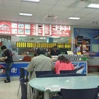 Photo taken at 台灣蔡虱目魚專賣店-楊梅店 by Heni K. on 10/19/2015